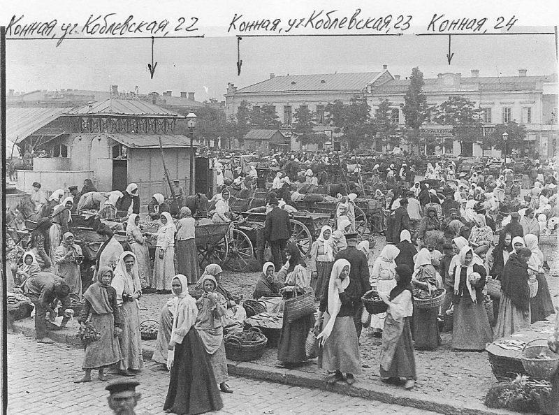 mercados antiguos miss maridajes